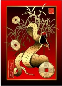 chinese_new_year_2013_year_of_the_snake_card-p137242811084934858bh2r3_400[1]